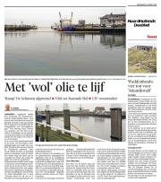 Oilleak harbour Oudeschild. Texel. NHD apr 2016