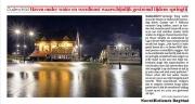 NoordHollands Dagblad, Storm @ Texel / jan 2017