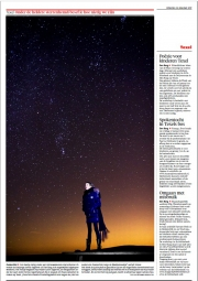 Under the Stars in NoordHollands Dagblad, jan 2017